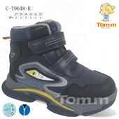 Ботинки для мальчика зима фирмы Том мразмер 27-32