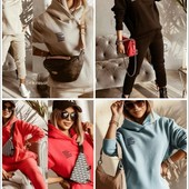 Большой выбор! Стильные тёплые костюмы на флисе, идеальный вариант в холодную пору.