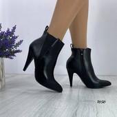 Женские ботинки,выкуп в понедельник